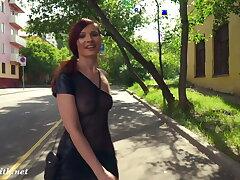 Summer Walk. Jeny Smith on foot in public
